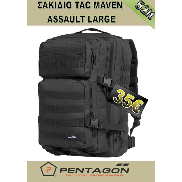 ΣΑΚΙΔΙΟ TAC MAVEN ASSAULT LARGE 52lt