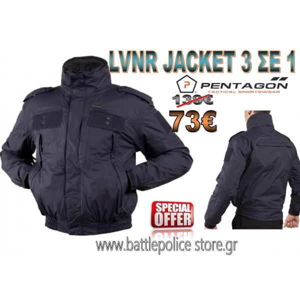 LVNR JACKET 3 ΣΕ 1 Μπλε