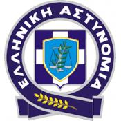 ΑΣΤΥΝΟΜΙΑ (50)