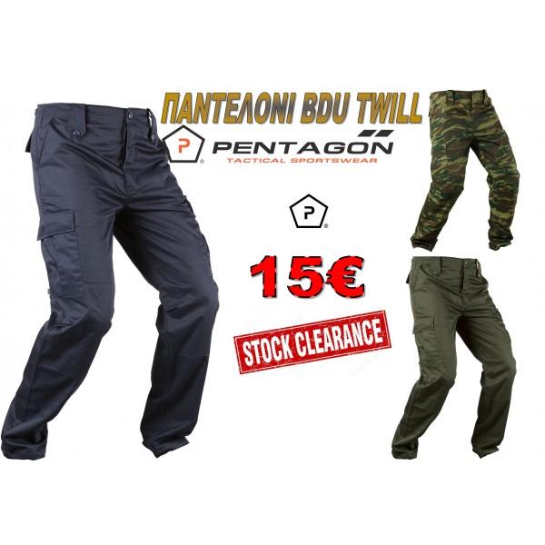 """Προσφορά Παντελόνι BDU TWILL ΜΠΛΕ """"STOCK"""""""